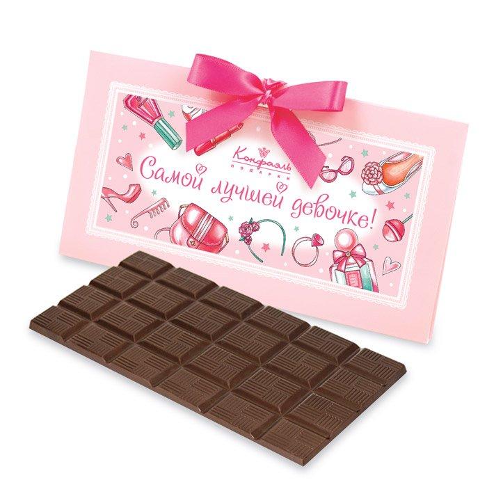 этом водолазка, открытки сладости шоколадки номерах услугам