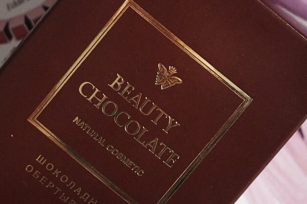 Масло какао в косметологии: как применять для лица, тела, волос, рецепты масок, противопоказания, отзывы