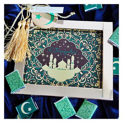 muslim_gifts_2.jpg