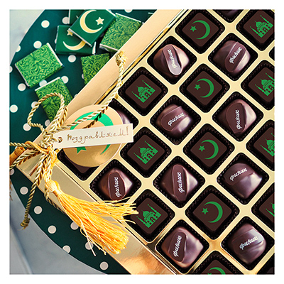 muslim_gifts_1.jpg